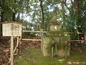 大泉寺 於大 墓碑