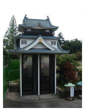 岡崎城電話ボックス