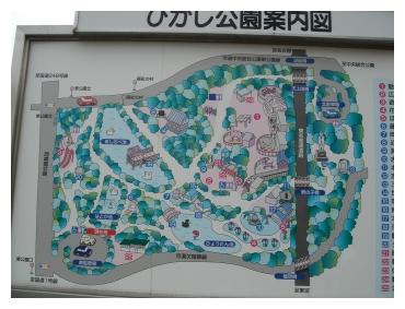 岡崎 東公園 案内図
