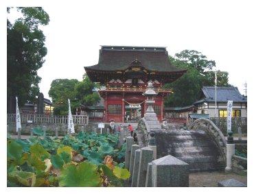 伊賀八幡宮 石橋