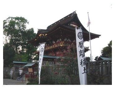伊賀八幡宮 随身門