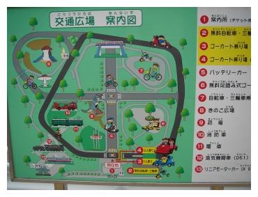 岡崎 南公園 交通広場