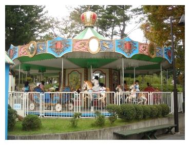 岡崎 南公園 メリーゴーランド