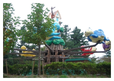 岡崎 南公園 リスコプター