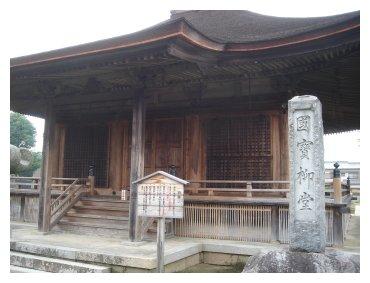 妙源寺 柳堂