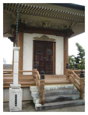 随念寺 聖徳太子堂