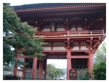 滝山寺三門