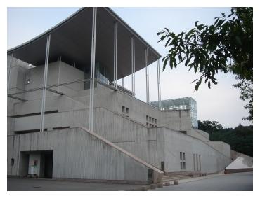 岡崎 中央総合公園 美術博物館2